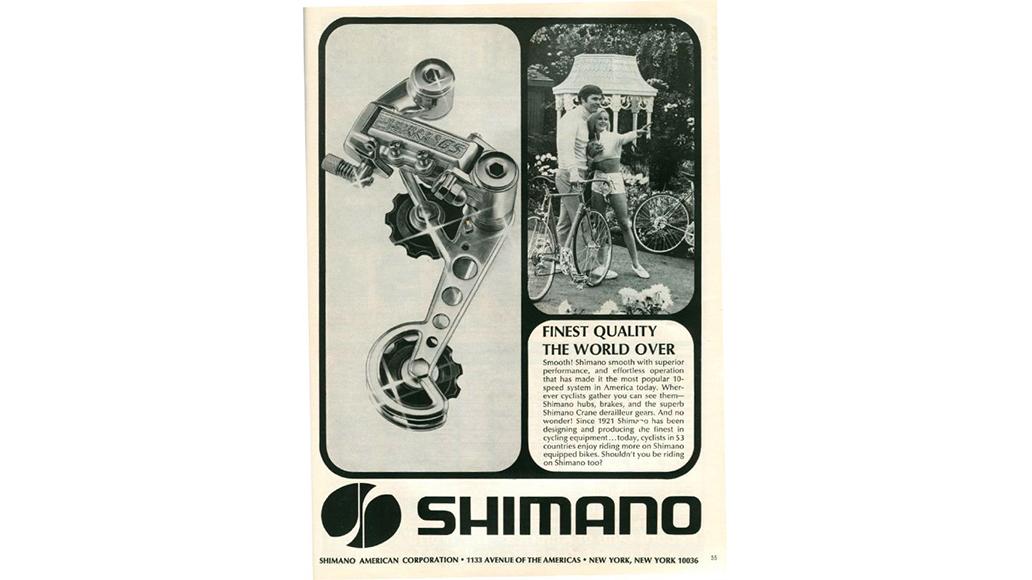 Shimano, Fahrrad, Fahrradteile, Komponenten, E-Bike, Radfahren